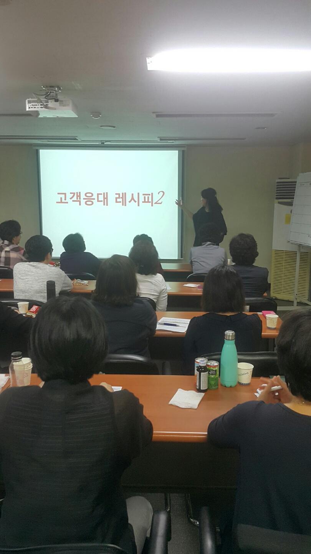 9월 유니참 교육 사진